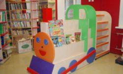 Детская библиотека Василеостровского района Санкт-Петербурга