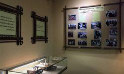 Национальный музей Республики Тыва
