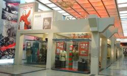 Центральный музей Великой Отечественной войны 1941-1945 гг, г. Москва