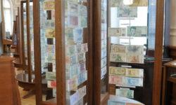 Северо-Западное главное управление Центрального банка Российской Федерации