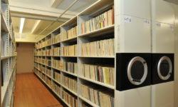Российская Государственная библиотека г. Москва