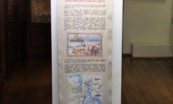 Ледокол «Красин» (филиал Музея Мирового океана)