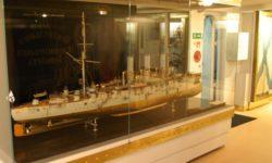 Музей крейсера «Аврора»