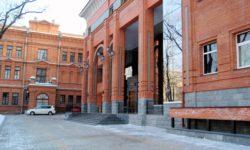 Хабаровский краевой музей им. Н.И. Гродекова